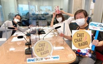 CHIT CHAT COMIC(乱入編)