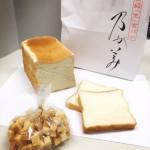 香川初出店!大注目の高級「生」食パン