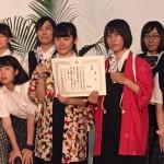 アツく魅せる「花いけバトル 香川県大会」