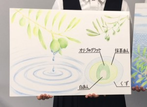 東高_和菓子甲子園05