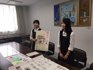 東高_和菓子甲子園03
