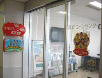 2009080702.jpg