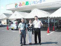 2010080602.jpg