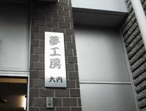 2010111201.jpg
