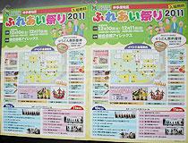 2011120901.jpg