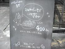 2012012005.jpg
