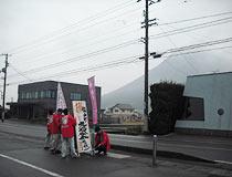 2012030201.jpg
