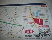2012030904.jpg