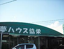 2012081701.jpg