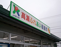 2013021502.jpg