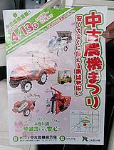 2013041201.jpg
