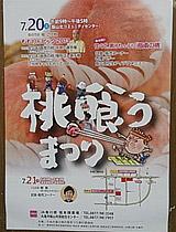 2013071901.jpg