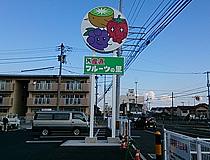 2013112202.jpg