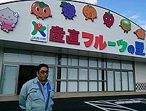2013112203.jpg