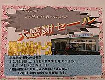 2014010301.jpg