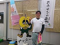 2014080804