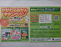 2014103101