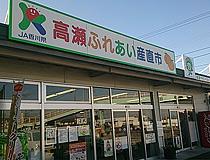 2015121803